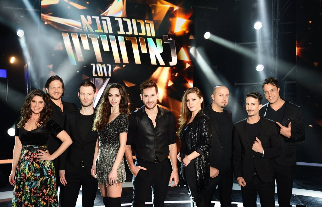 RisingStar2017 Israel Finalists-1024x658